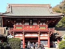 The Shinto Tsurugaoka Hachiman moved
