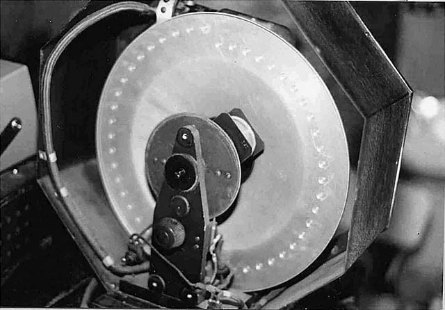 Устройство механического сканирования