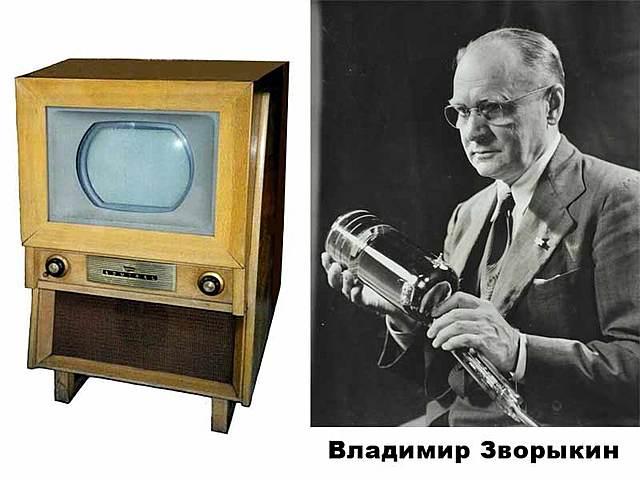 Первый ТВ Зворыкина