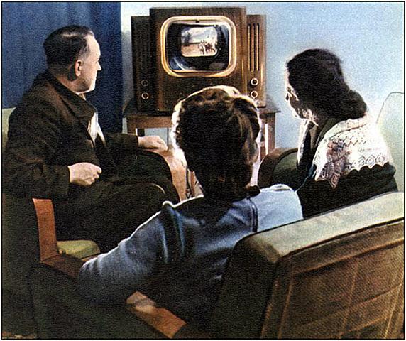 Первая игра на ТВ