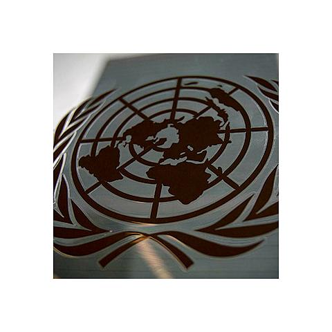 Eventos importantes: ONU