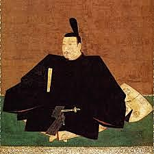 vice regent to shogun created