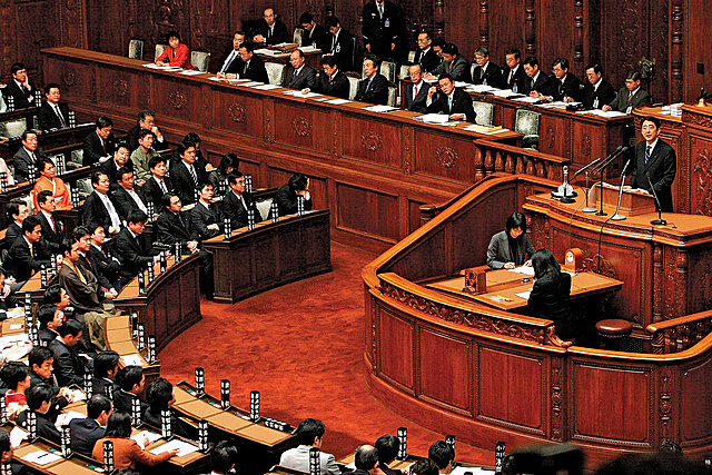 japan formed a high court