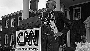 Начало вещания CNN