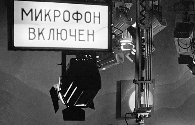 """Телемост """"Москва-Сан-Диего"""""""