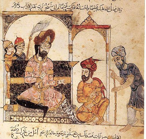 Abbasid Caliphate Image