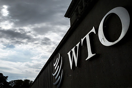 CREATION OF THE WTO