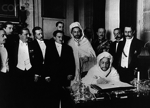 Conferència d'Algercires