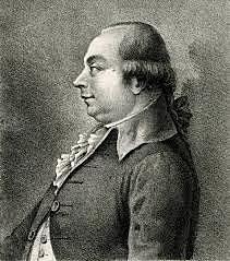 Румовский Степан Яковлевич