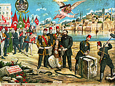 Tanzimat Reforms Image