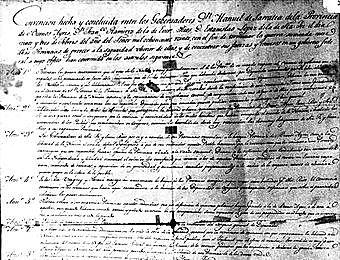 Tratado de El Pilar