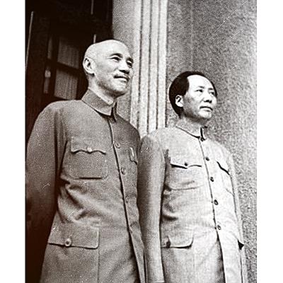 Громадянська війна в Китаї (1927-1950 рр.) timeline