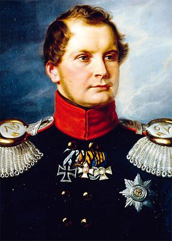 Federico Guglielmo IV rifiuta la corona di Imperatore della Germania