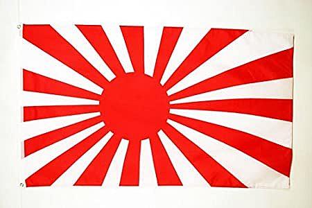 Japó entra a la guerra