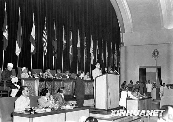 Conferència de Bandung