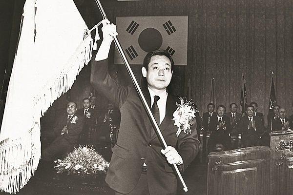 Невероятный Ли Кун Хи