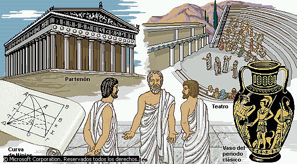 Grècia (600 aC - 100 dC)