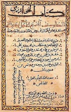 Els Àrabs (800)