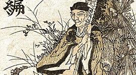 Життя та творчість Мацуо Басьо timeline