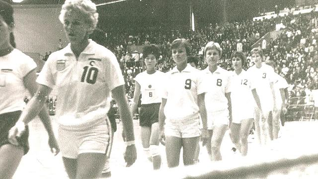 Volleyball introduced to Olympic Games
