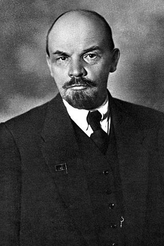 Ленин Владимир Ильич