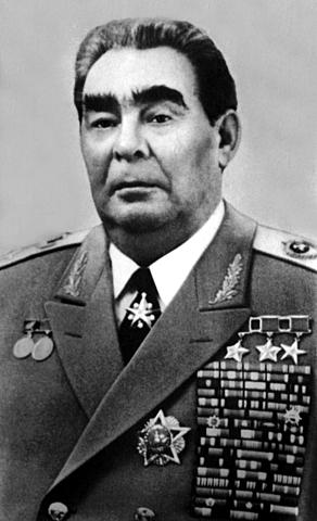 Брежнев Леонид Ильич
