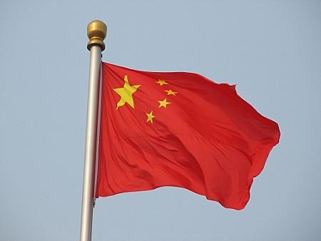 Institución de la República Popular China