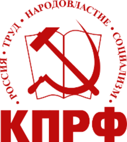 Russia's Communist Party is Started, and Lenin Takes Over