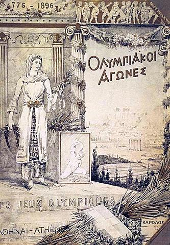 Juegos Olimpicos Atenas 1896
