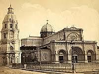 Fundació de la ciutat de Manila