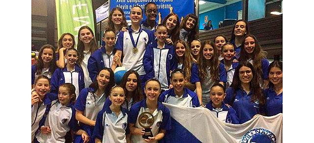 Campeonato de España Invierno 2017
