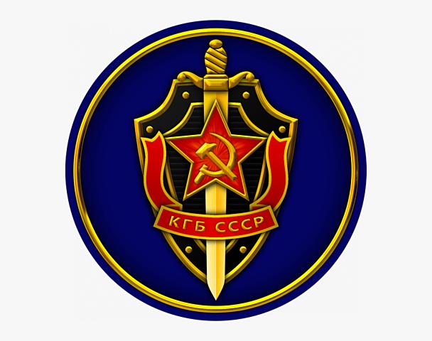La fundación de la KGB