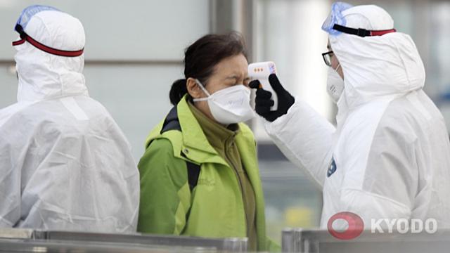 Japan confirms first case of coronavirus