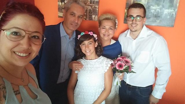 Els meus pares es casen
