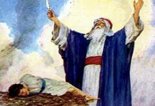 Abrahán