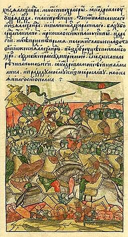 1242г. Ледовое побоище. Александр Невский