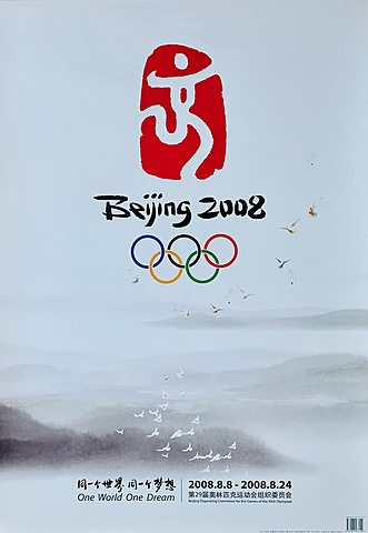 Juegos Olimpicos Bejing 2008