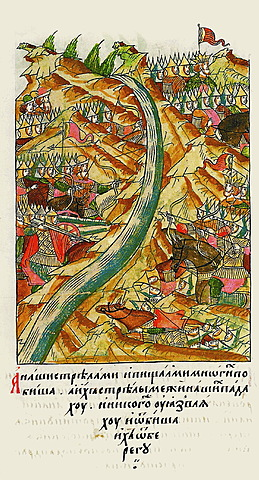 1480г. Стояние на Угре. Иван III