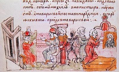 В лето 6605 (1097г. н.э.) Любечский съезд. Владимир Мономах