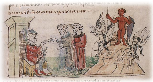 В лето 6488 (980г. н.э.) Пантеон богов Владимира Красное солнышко