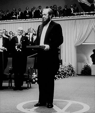 Нобелевская премия Солженицыну