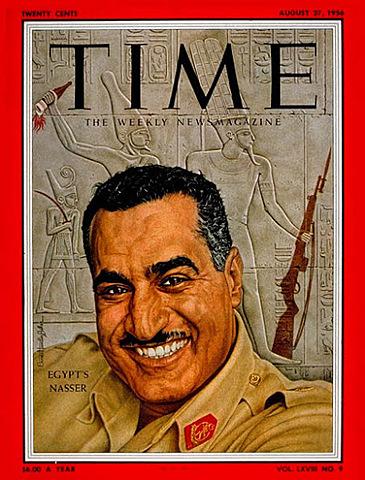 1948: Nasser rejoint la guerre de Palestine
