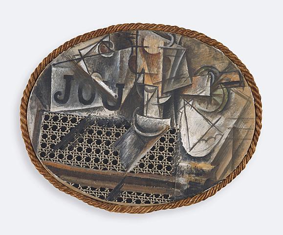 """""""Натюрморт с плетеным стулом"""" Пабло Пикассо"""