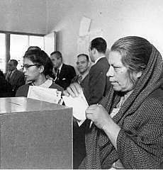 Se promulga la Ley de Reformas y Adiciones a la Ley electoral Federal de 1951