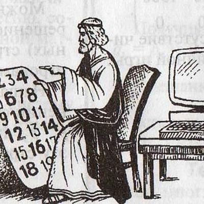 Великие математики timeline