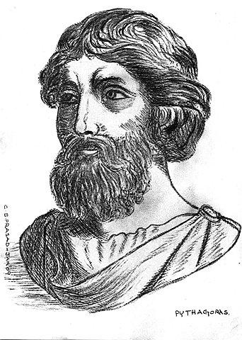 Пифагор Самосский