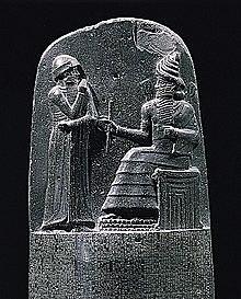 """""""El código de Hammurabi"""""""