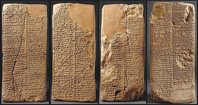 """""""Poema de Gilgamesh"""""""