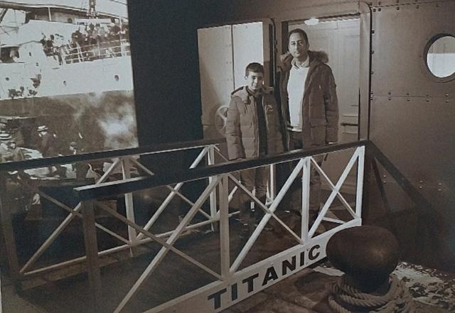 Exposició del Titanic