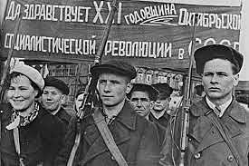 La revolució d'octubre de 1917
